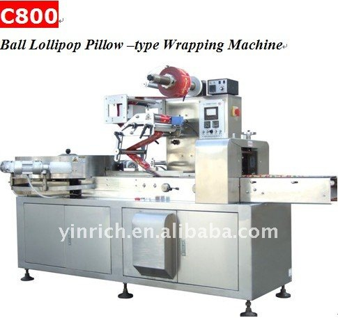 Ball lollipop pillow-type candy packing machine