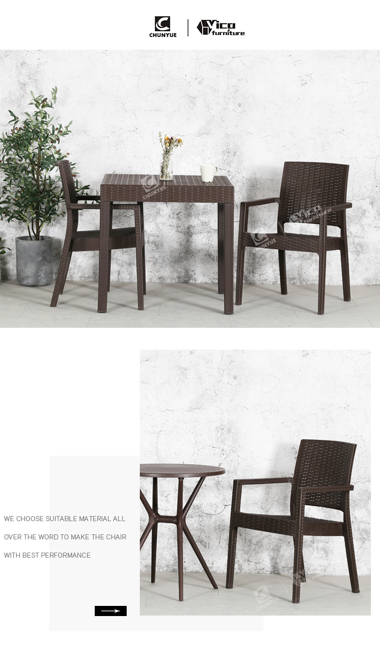 outdoor-furniture_01.png