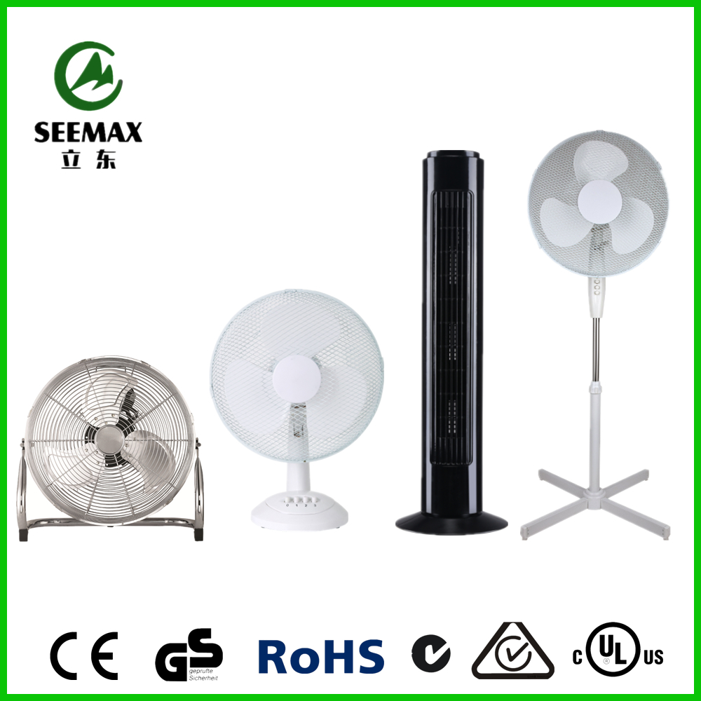 SEEMAX High Quality Electric Waterproof Classic Moter Fan