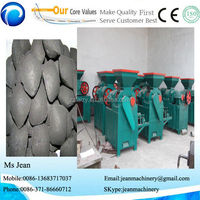 small press machine iron steel coal briquetting machine for briquette press used(0086-13683717037)