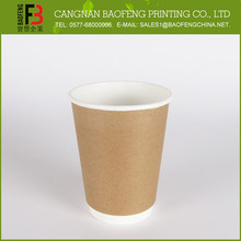 Factory direct sale disposable offset printing 4oz double wall paper coffee cups