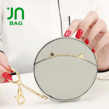 JIANUO Wholesale women fancy pocket mini coin purse