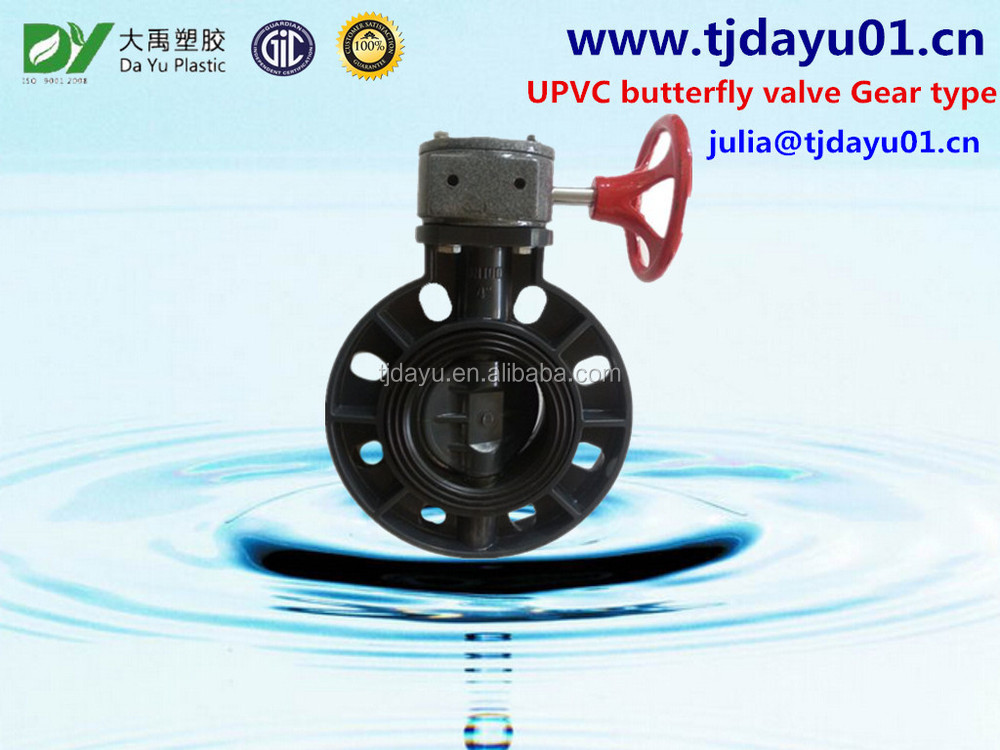 ATA DA YU VALVES plastic gear type high quality worm