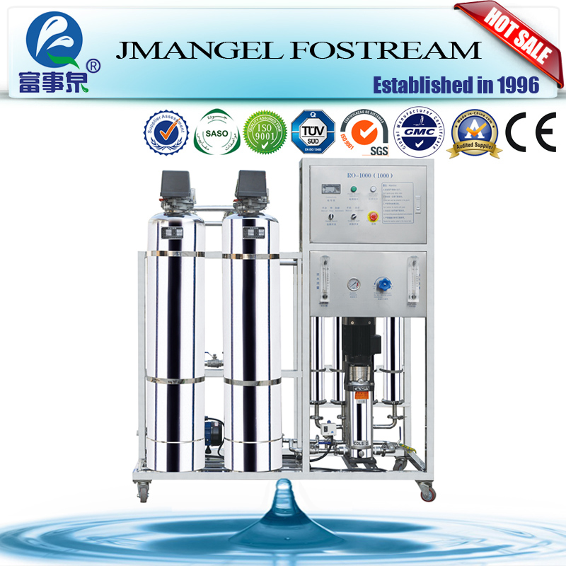 Direct factory dow membrane ro water treatment plant +uv