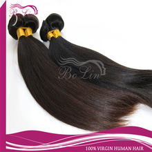 Brazillian Hair Bundles Grade 7A Virgin Brazilian Hair