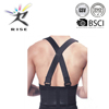 strong magnetic waist support