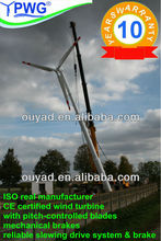 Pitch controlled maglev low rpm wind turbine generator 20kw