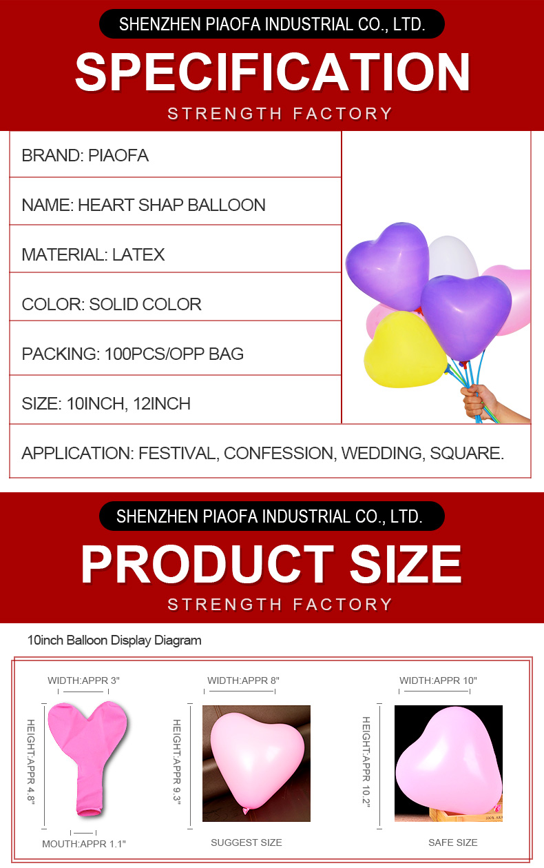 Wholesale 10,12inch latex heart shaped balloon