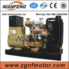 Nianfeng diesel power generators with stamford alternator, 50Hz,1500rpm
