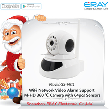 1.3 MP high definition IR cut wifi ip camera with i/o alarm port alarm push to phone, PC, CMS