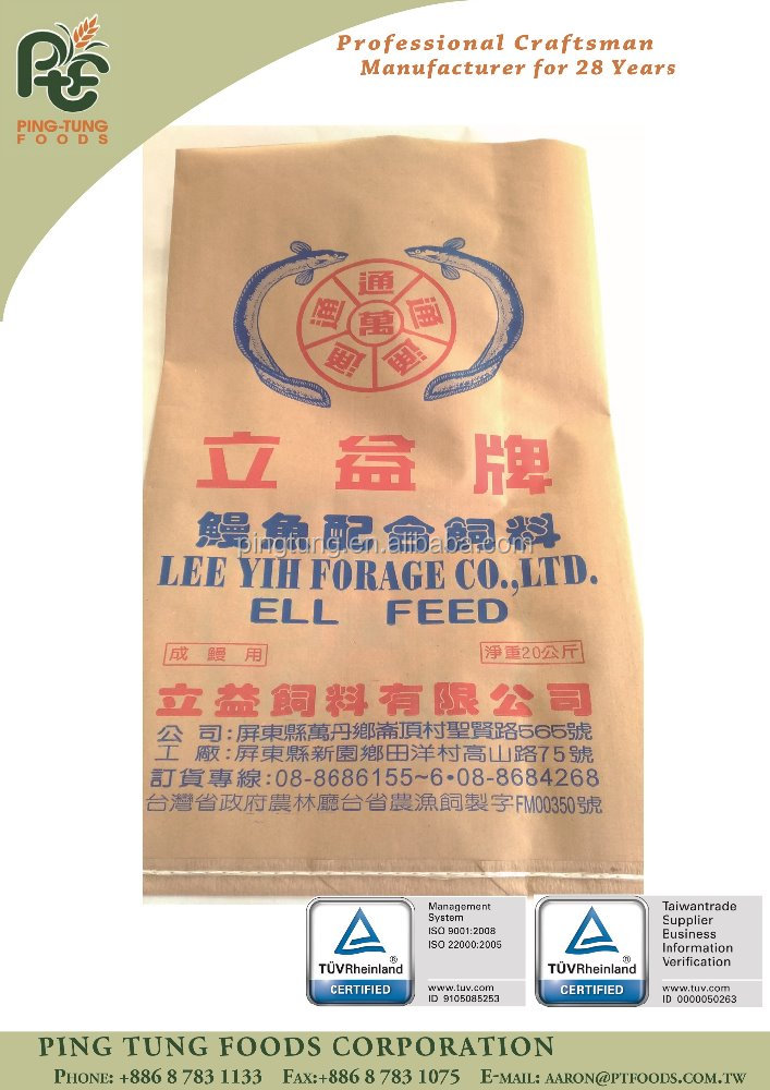 Multi wall moisture proof kraft paper bag for eel Feed use