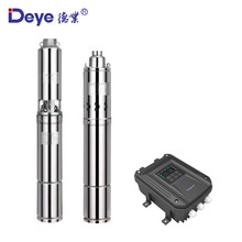 DC brushless motor submersible deep well pump home use garden irrigation 150W DC 48V price solar water pump for agriculture
