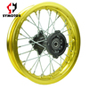Hot sell alloy wheel for motorcycle wheel 1.85-12 Gold silvery hub , 15mm axle , without tire