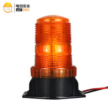 Waterproof LED strobe traffic warning signal light rotating alarm beacon light