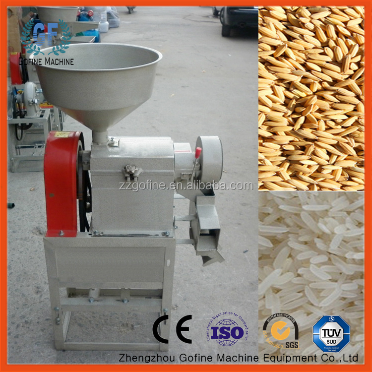 rice mill set up Bhaike (an iso 9001:2008 certfied company) is a trsuted name in rice mill machinery & complete rice mill plant manufacturer and exporters from punjab, india bhaike is known for its quality of products and after sales service in the field of rice mill machineries.