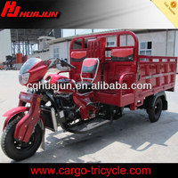 HUJU 200cc cheap 3 wheel vehicle / car three wheeler / moped prices in china