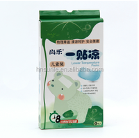 sunle Cooling Gel Pad For Body