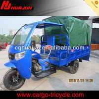 HUJU 250cc enclosed three wheel motorcycle / cabin cargo tricycle / motorcycle with cabin for sale
