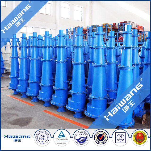 Industrial Sand Cyclone Separator Cyclone Separation