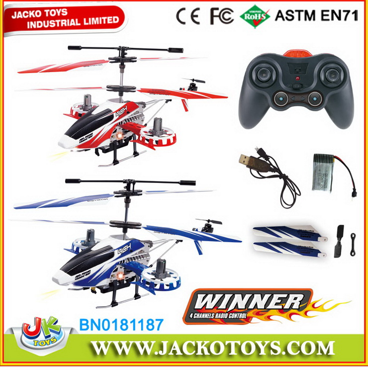 4CH Alloy RC Military Helicopter Models Toys With Gyro Red/Blue