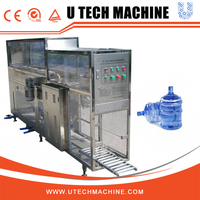 Automatic 100BPH barrel 5 gallon pure water washing filling capping machine