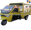 electric passenger and cargo truck tricycle, electric rickshaw for passenger