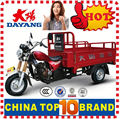 China BeiYi DaYang Brand 150cc Three Wheel Motorcycle for Sale