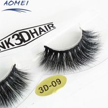 Luxury long lasting 3d mink lashes faux mink eyelash extensions