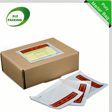 Double Window SELF-SEAL Security Business Mailing Envelopes for Invoices, Statements, Legal Documents