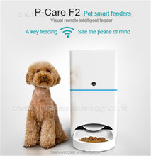 China pet supplies wifi remote pet feeder make automatic dog feeders