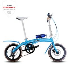 High Performance Pocket Aluminum Alloy Bicycle/Bike