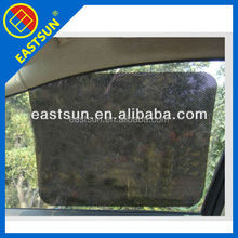 High quality sunshade car curtain