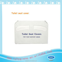 flushable and disposable toilet seat cover papers