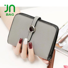 JIANUO Woman clutch money bag pu leather ladies wallet bag