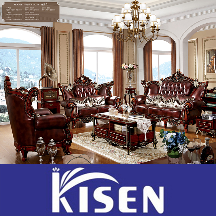 All leather sofa set antique solid wood furniture 6820