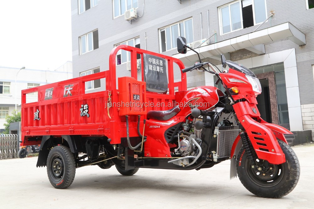 TJ200ZH three wheel motorcycle for cargo