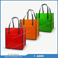 PP non-woven laminated new style Eco-friendly ikea shopper bag