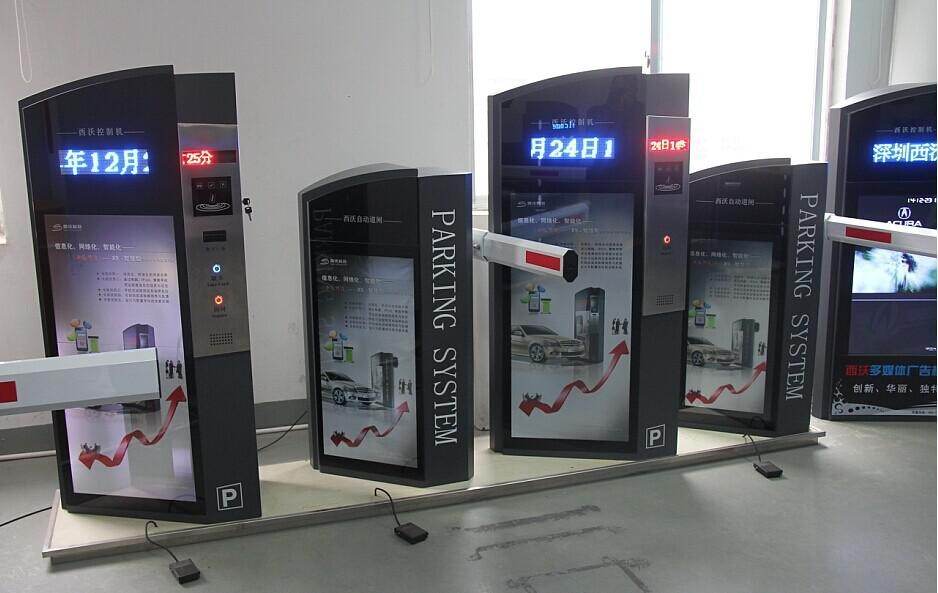 RFID and Ticket based Vehible Access Control Auto-pay parking system support Malysia and other currency