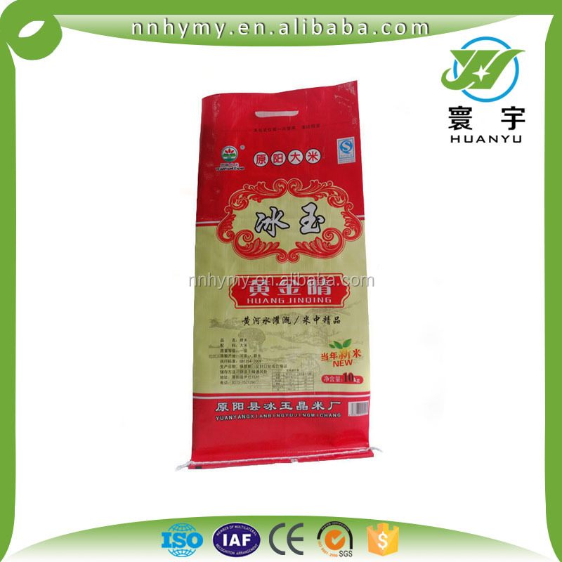 25kg plastic woven bag for rice,feed,food,sugar bag