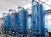 /product-detail/high-salinity-desalination-rate-ldwt4001-mineral-water-plant-cost-2000lph--60641688500.html
