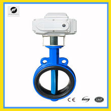 industrial motor butterfly valve with electric actuator for auto-control water system,industrial mini-auto equipment