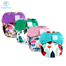 Happy Flute newborn cloth diaper reusable bamboo charcoal baby nappy washable &patched diaper for baby girl and boy