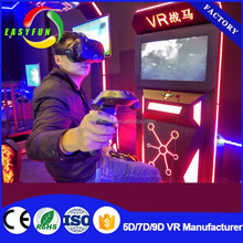 Kids play Virtual Reality rider for carousel horse for sale with 9D VR Egg chair new business