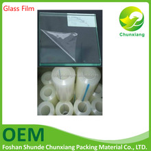Tempered glass surface pe protective film