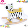 2015 latest wooden balance rocking horse toy