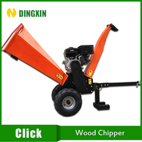 ATV wood chipper shredder