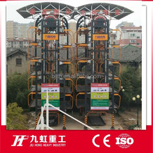CE certified multiple safety measure vertical car parking system