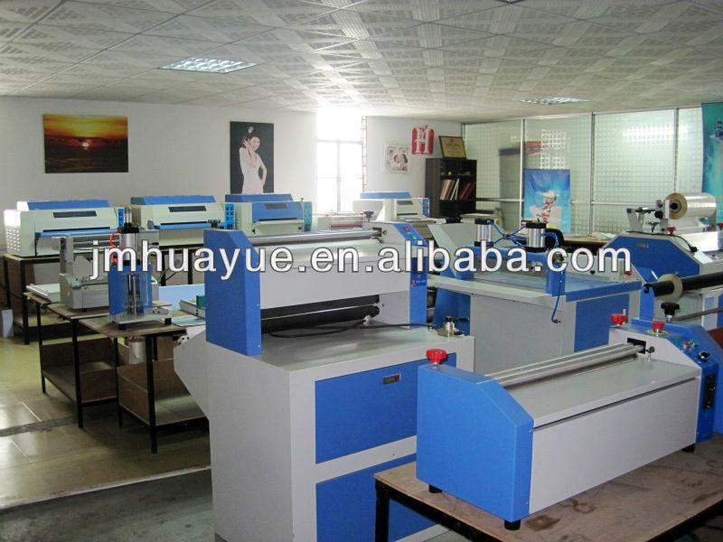 "12"",18"",24"" Desktop UV coating machine,liquid coating machine price"