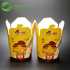 Disposable Healthy paper packaging Box for fast food with window