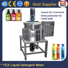 Factory mini bar soap liquid making mixing machine for sale